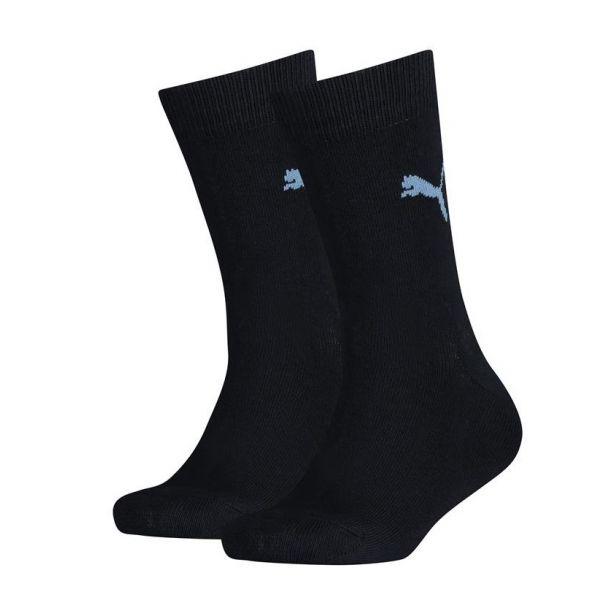 PUMA EASY RIDER JR 2P navy | sokken online