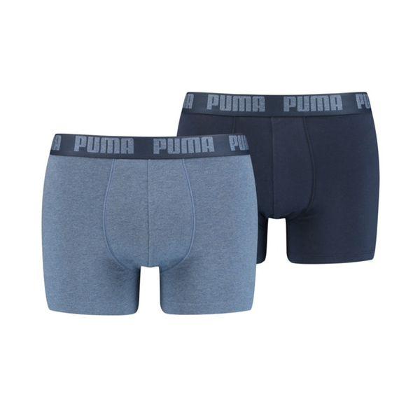 Boxershorts 2-pack